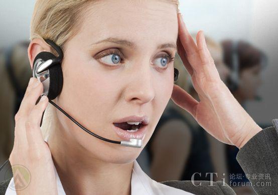在与愤怒的呼叫者交互时失语?