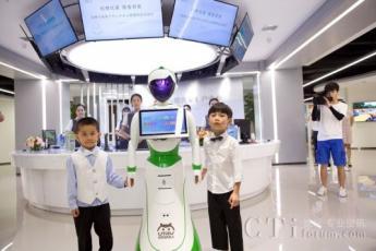 浙江省内公用行业首个智能服务机器人惊艳亮相