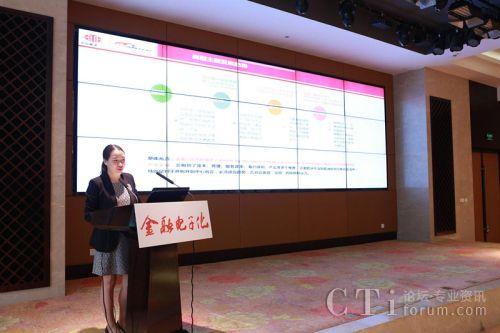 鸿联九五亮相第十届中国金融业客服中心发展研讨会