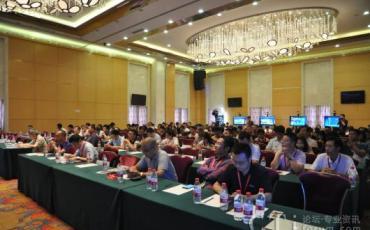 2017网动新一代会议室级智能硬件系统ActiveOS发布会圆满落幕