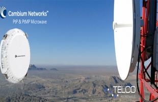 Cambium Networks的cnPilot Wi-Fi产品获最佳产品奖