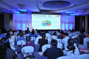 2017MVNO国际虚拟凯发体育大会在京隆...