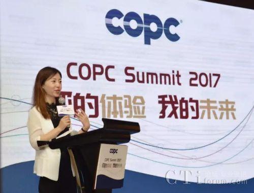 (图为:COPC Inc.中国区总监崔晓女士致大会开场辞)