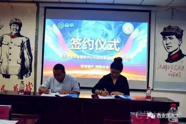 """服务市民  西安家庭医生呼叫中心又出""""新招"""""""