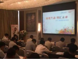 中兴通讯与长虹佳华共建云网生态、联手开拓新渠道