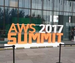 AWS技术峰会2017北京站回顾 云超...
