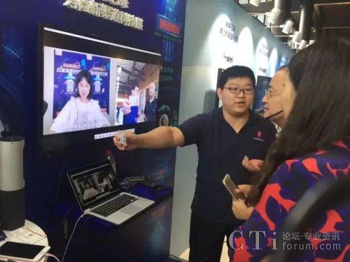 平安联络云领跑科技创新 出席寿险新渠道科技展