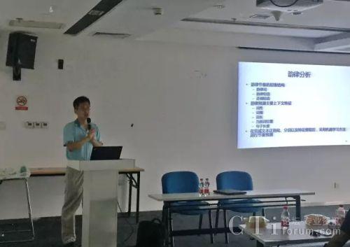 中国科学院声学所研究员赵庆卫先生