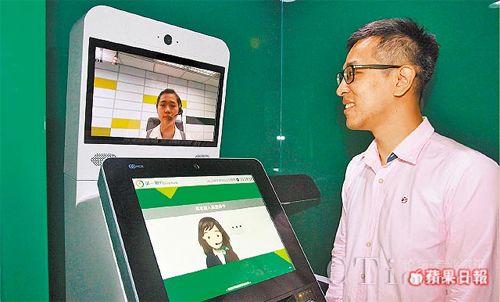 ATM变身VTM 银行柜员生存受冲击
