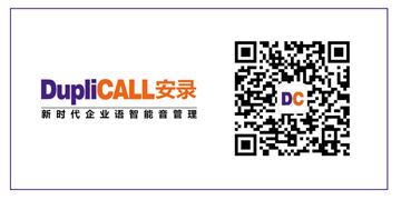 """宇高通讯携手上海安录参加""""2017中国国际金融展"""""""