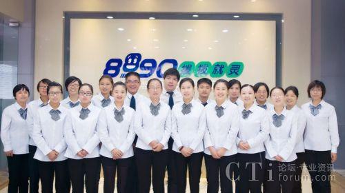 """8890呼叫中心平台话务员""""制服首秀"""""""