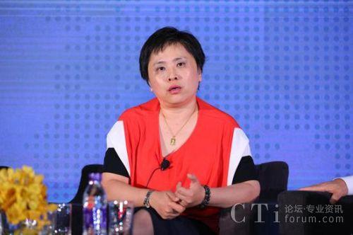 小i机器人高级副总裁许弋亚出席2017中国未来金融峰会