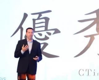 Genesys产品市场高级副总裁《客户体验,路在何方》