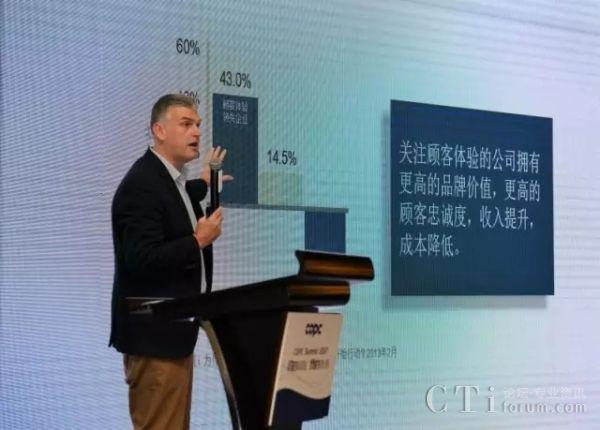 COPC演讲分享:卓越的顾客体验带来的投资回报