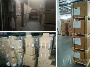 心系九寨,诺基亚贝尔速援运营商保障灾区通信