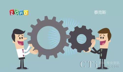 北京泰克斯签约Zoho CRM,信息化建设促企业快速发展
