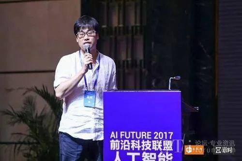 ▲智齿科技副总裁刘毅