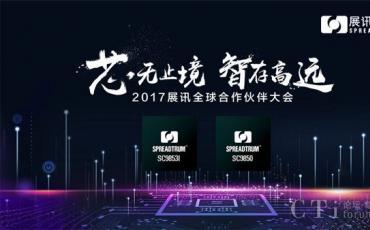展讯推出多款高性能LTE芯片平台 面向全球主流消费市场