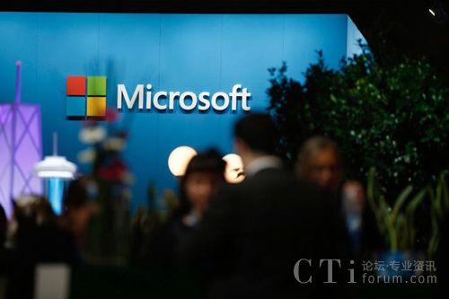 微软语音识别出错率达5.1%创新低
