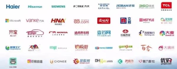 小能牵手用友云:融合智能云客服 为企业提供一站式服务