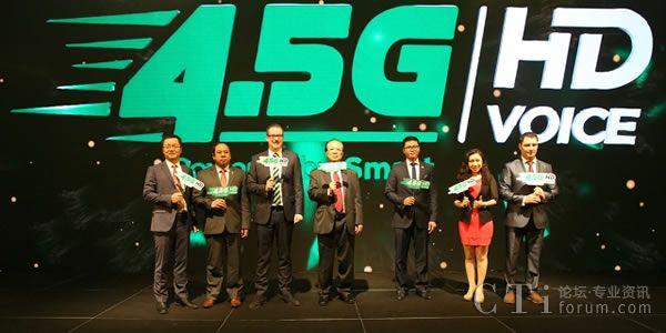 华为与Smart Axiata携手发布柬埔寨首个4.5G网络