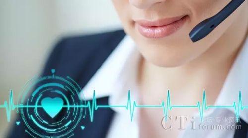 欧力胜:米领SmartCall 呼叫中心,全面提升企业盈利能力