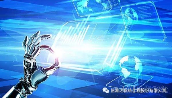 信雅达被认定为2016年度国家规划布局内重点软件企业
