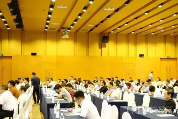普强出席第四届全球传感器高峰论坛暨中国物联网应用峰会