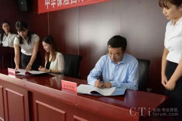 中华保险服务专线COPC国际标准评级认证项目正式启动