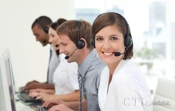 畅远技术 呼叫中心