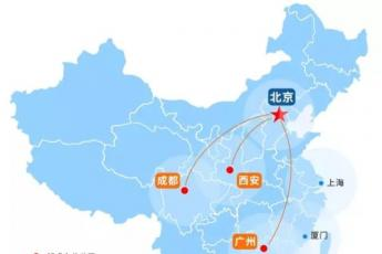 捷通华声成立广州、成都、西安分公司 加速布局全国市场