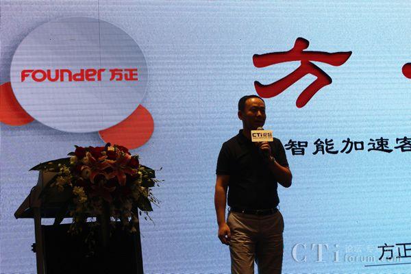 苏州方正融合通信服务有限公司总经理 尹平
