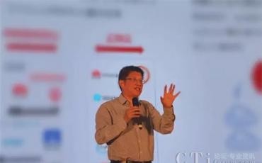 华胜天成混合云助力互联网+信息化发展