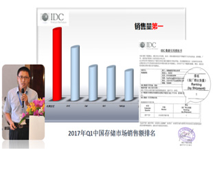 海康威视存储--中国存储产业发展缩影