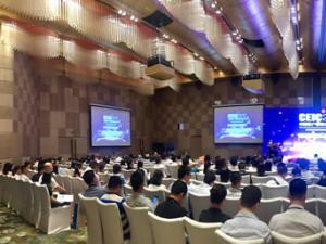 2017中国客户体验创新大会在深圳成功召开