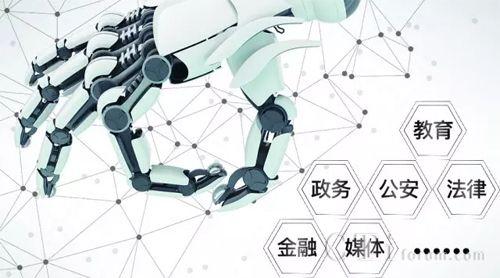 AI+政务―神州泰岳智慧语义分析平台解传统税务之痛