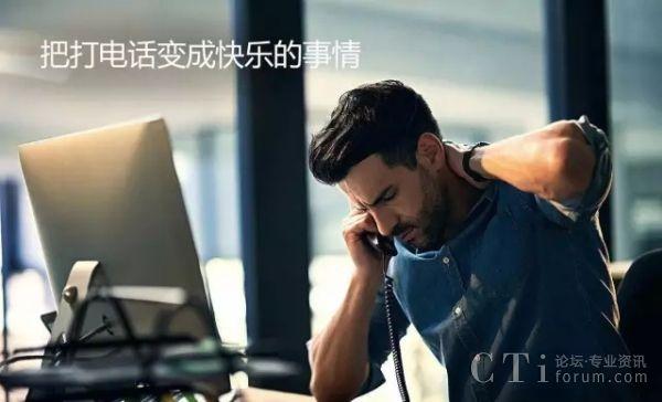 """云翌通信为汽车之家子公司""""有车有家""""打造呼叫中心系统"""