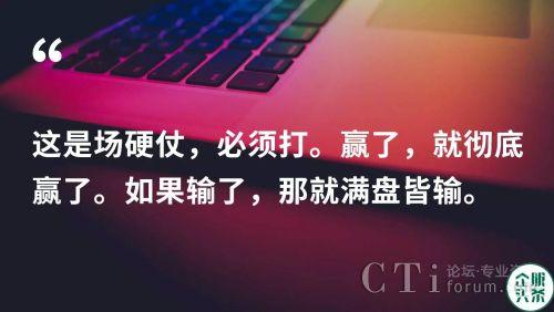 环信CEO刘俊彦:SaaS客服进入决胜局,AI 能力定胜负!