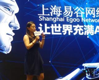 易谷网络:让世界充满AI