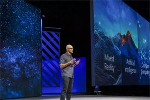 云计算、人工智能、混合现实,微软助客户数字化转型