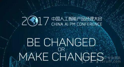 捷通华声:如何用AI创新金融业务模式