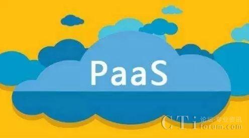 PaaS平台正在成为CIO们选择CRM的标准!