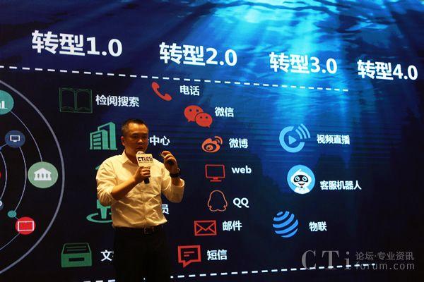 中国电信深圳分公司商呼凯发体育中心经理杨建伟