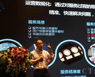 Avaya 熊谢刚《数据+智能:客服新业态》