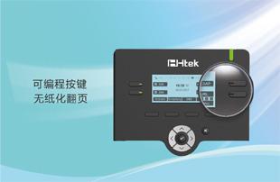 汉隆科技发布入门级千兆话机UC912G