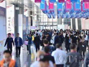 2017年中国国际信息通信展览会圆满闭幕
