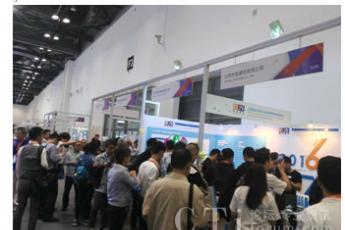优音通信精彩亮相2017中国国际信息通信展