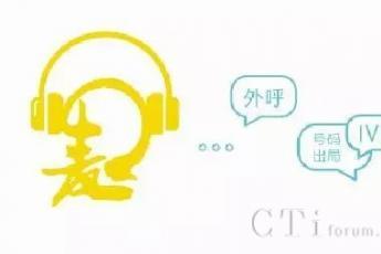 众麦通信:营销型呼叫中心 , 打造高效电话营销解决方案