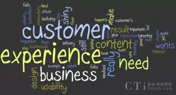 客服中心的服务体验策略养成