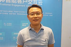 【视频】环信参展2017中国客户体验创新大会